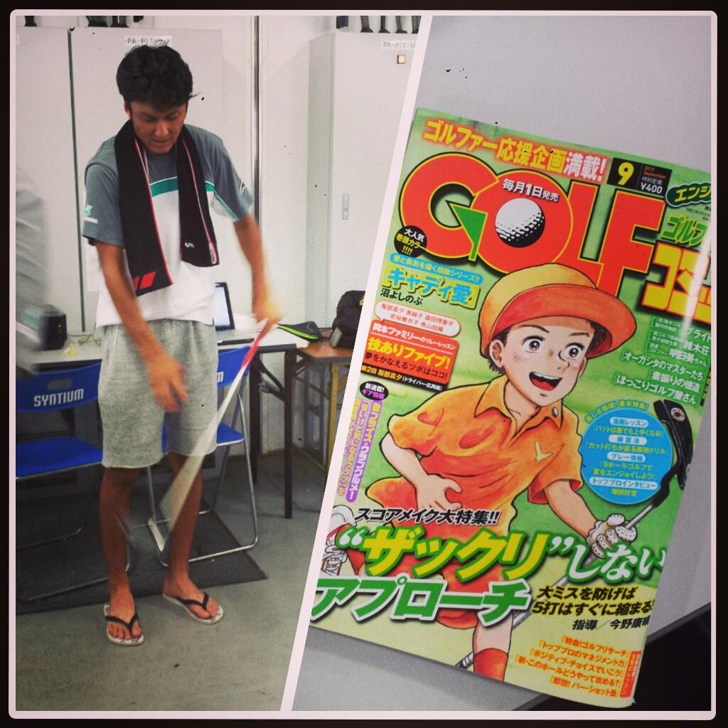 super taikyu fuji (26)