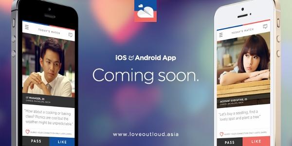 lola_app_comingsoon (600x300)