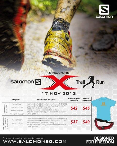 salomonxtrail2013