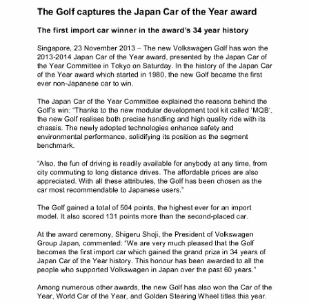 Golf Japan COTY press release_1 (566x800)