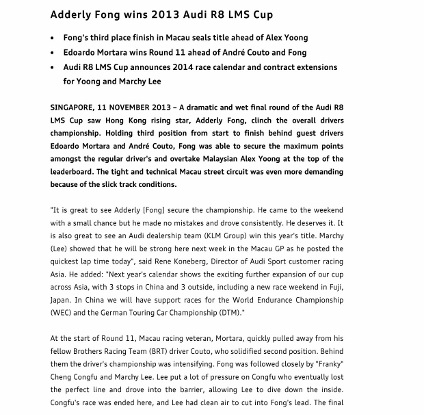 Press Release_Adderly Fong wins 2013 Audi R8 LMS Cup_1 (424x600)