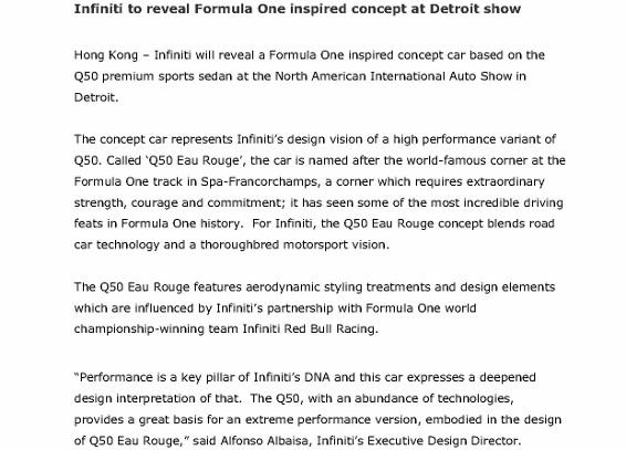 Infiniti - Detroit NAIAS Q50 Eau Rouge TEASER release_1 (566x800)