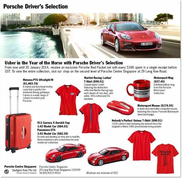 Porsche Driver Selection CNY 2014 (600x588)
