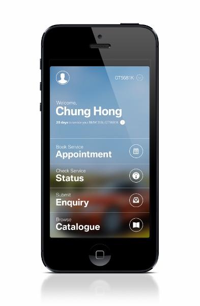 Performance Care App (393x600)