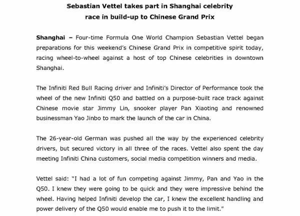Sebastian Vettel Shanghai Celebrity Race_1 (600x433)