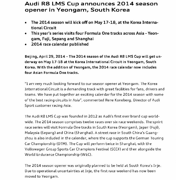 Audi R8 LMS Cup announces 2014 season opener in Yeongam, South Korea-20140429_1 (724x1024)