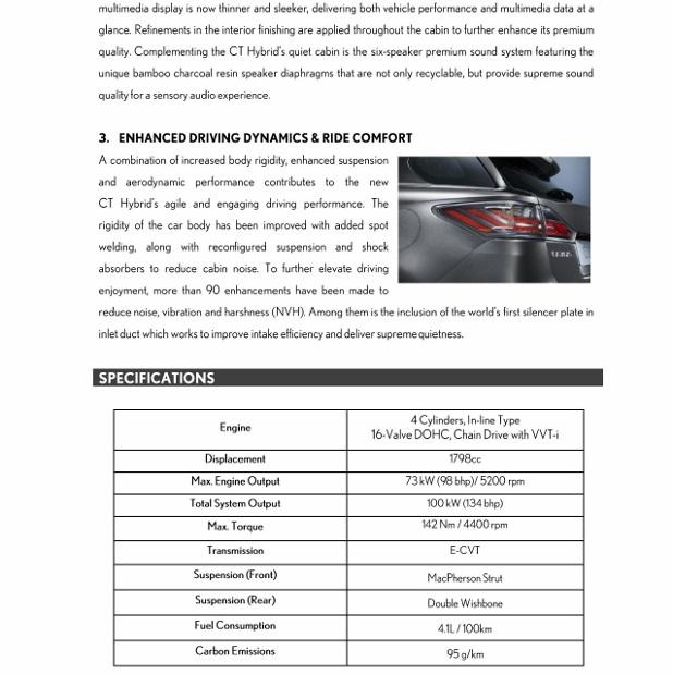 lexuscthybrid2014 (3)