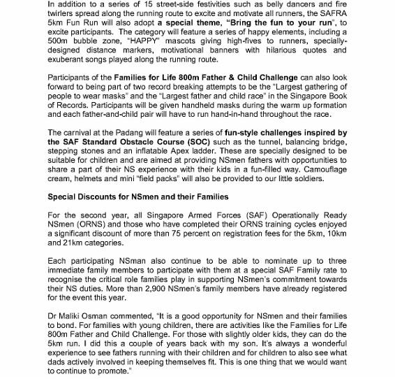 AHM 2014 press release_2 (566x800)