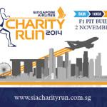 SIA Charity Run 2014