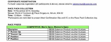 Salomon X Trail 2014 Announcement_2 (464x600)