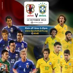 [GIVEAWAY] 2 pairs of tickets to Japan vs Brazil match at Singapore Sports Hub