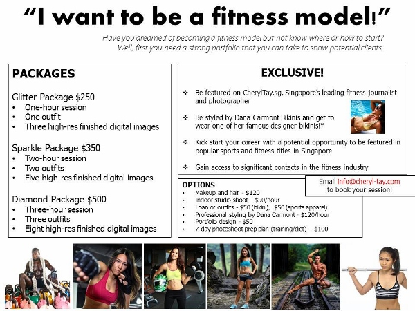 i want to be a fitness model (600x450)